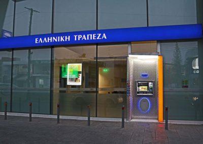 Hellenic Bank custom