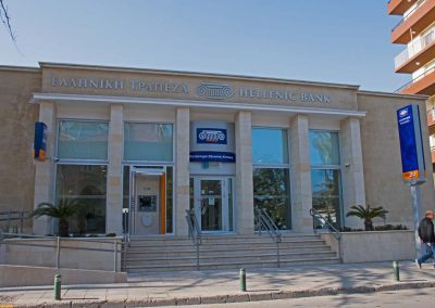 Hellenic Bank shop