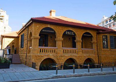 Paul shop front